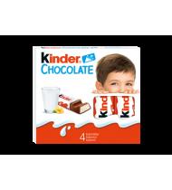 Pieninio šokolado batonėliai KINDER CHOCOLATE su pieno įdaru, 50 g